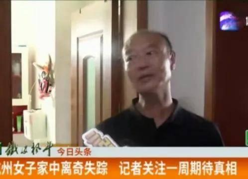 杭州男子杀妻分尸案将于周五开庭 一文回顾事件详细脉络
