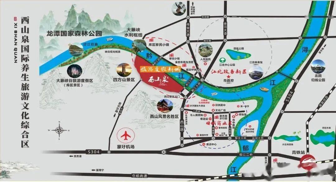 桂平各族人口_桂平西山