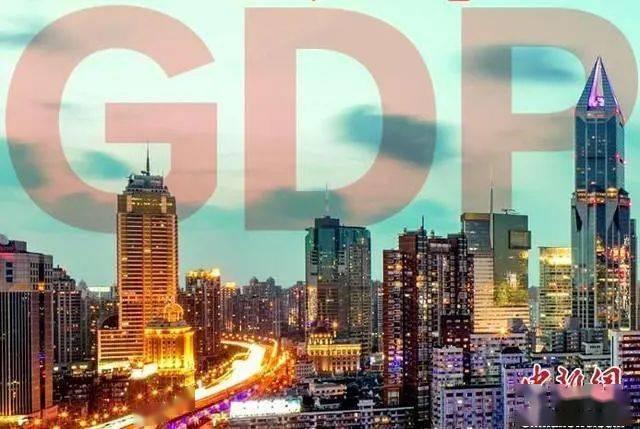 辽宁省2020年gdp_2018年辽宁省考成绩单
