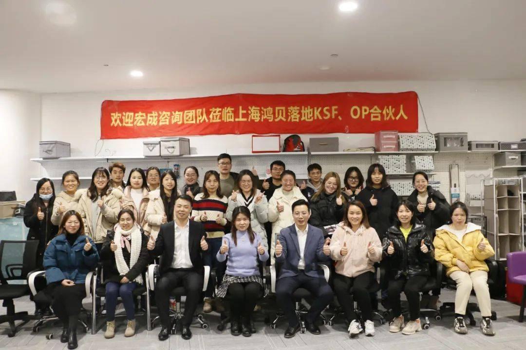 登陆案例上海红贝家居用品