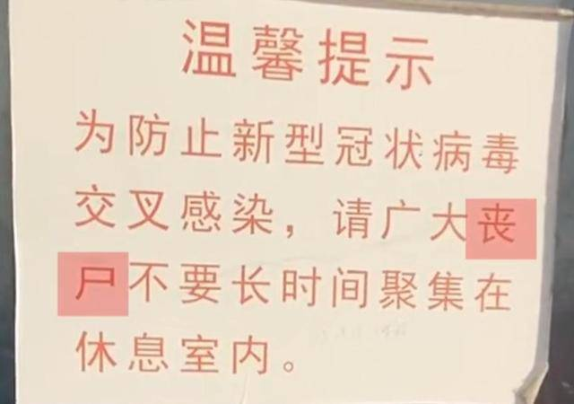 赵豪志当选青岛市市长