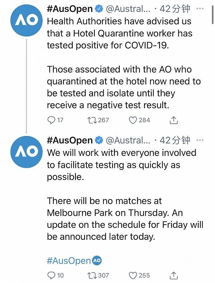 澳网热身赛因酒店员工感染新冠暂停