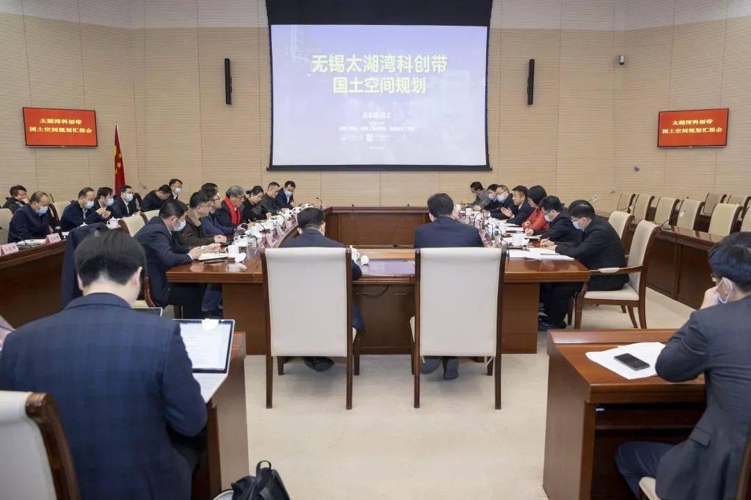 杜小刚听取太湖湾科创带国土空间规划专题汇报