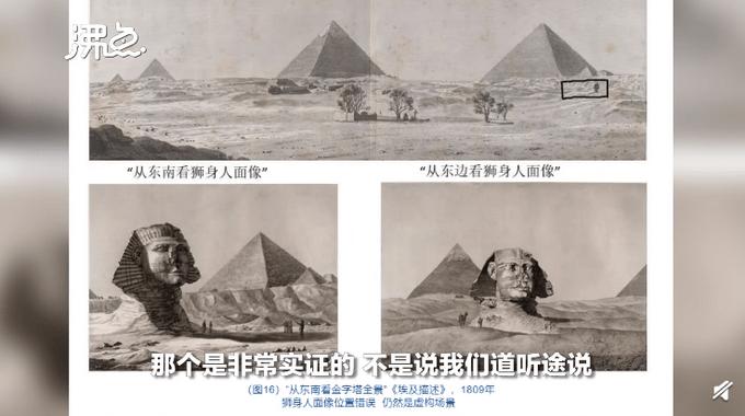 """浙大教授回应""""金字塔是现代伪造"""":有证据证明是19世纪混凝土建造"""
