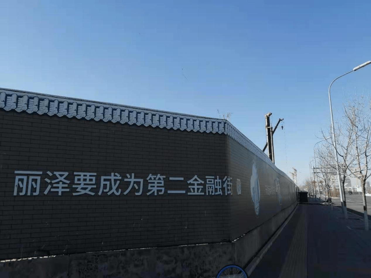 北京丰台:鼓励金融机构数字化转型,推进数字金融产业集群建设