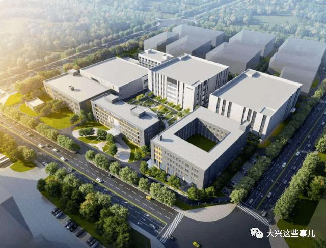 星辉总代【年产破10亿】大兴这座新冠疫苗生产厂二期建设正式开工_项目