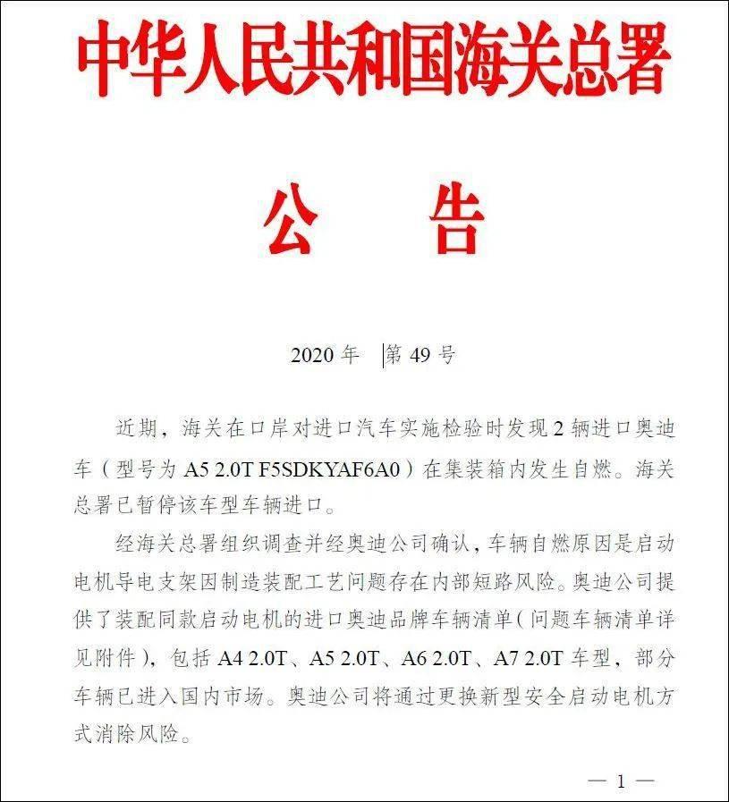 """从""""ABB""""到""""BBA"""",奥迪在中国是如何掉队的?"""