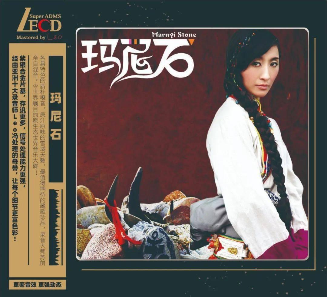 高德平台指定注册【享乐特惠】LEO冯老师亲自处理首版带编码:极致音效的LECD系列唱片