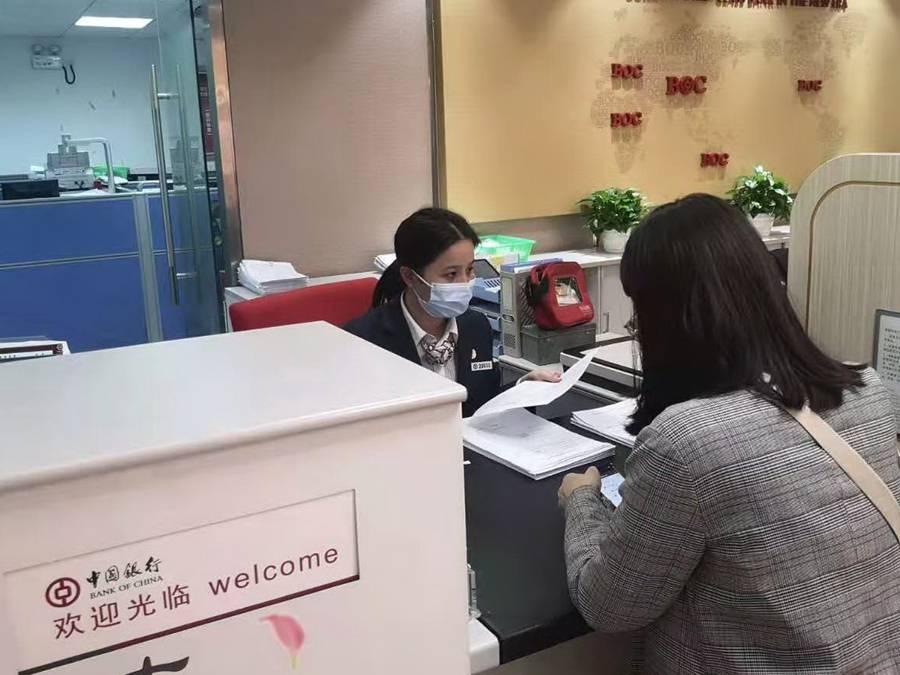 深入培育金融服务助力湾区发展——中国银行广州分行成功落地金融时报分账核算业务