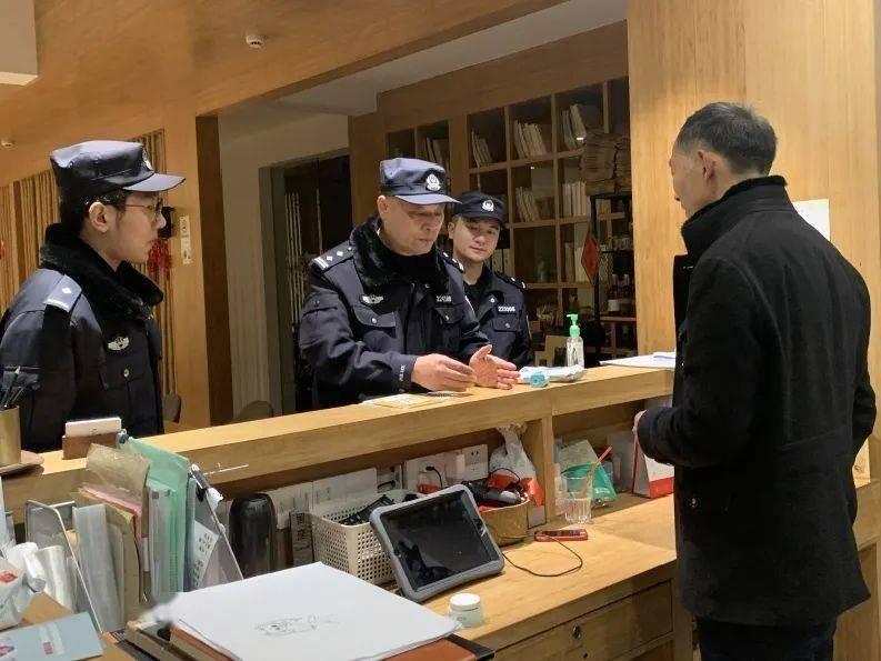 除隐患保平安,警方在行动!