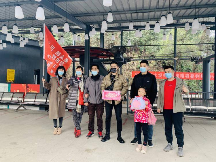 """2f4d40c036594d5c8179e947f22fc166 - Stay in Chongqing and enjoy the New Year! The theme activity of """"So close and so beautiful, come to the main city metropolitan area to spend a happy year"""" launch today_南泉泉"""