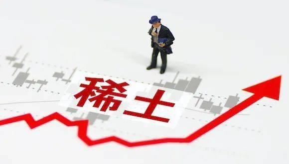 【深度】稀土开启新一轮繁荣周期。中国能否借此机会重获国际话语权?