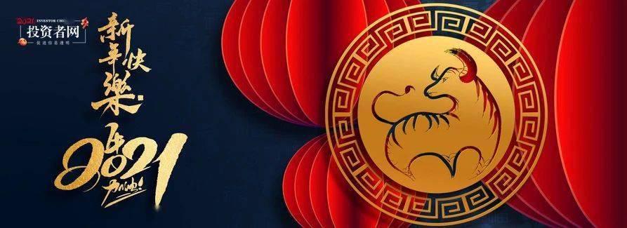 """上海浦东发展银行:负责科技赋权,打造""""造血""""精准扶贫新样本"""