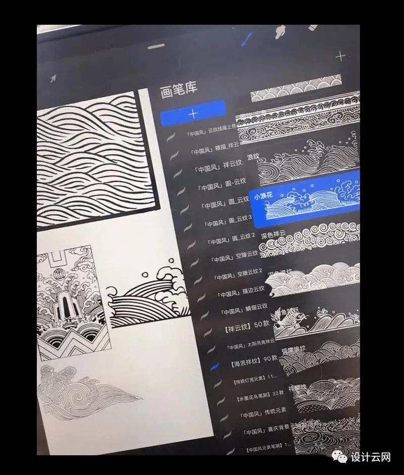 有了这套新国风高端纹理PS笔刷,效果图帅到掉渣!(附下载链接)