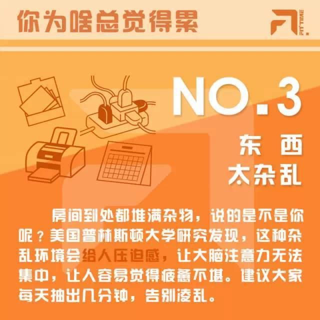 星辉注册-首页【1.1.4】