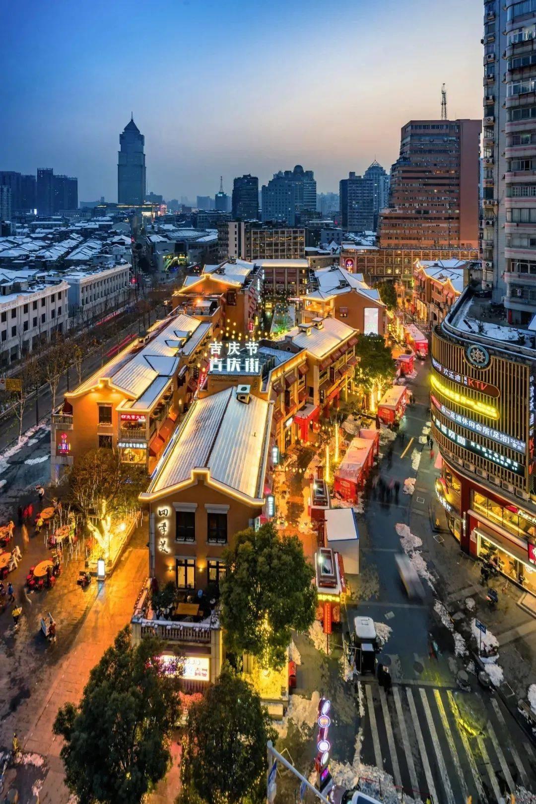 2020年中国人夜餐生活报告