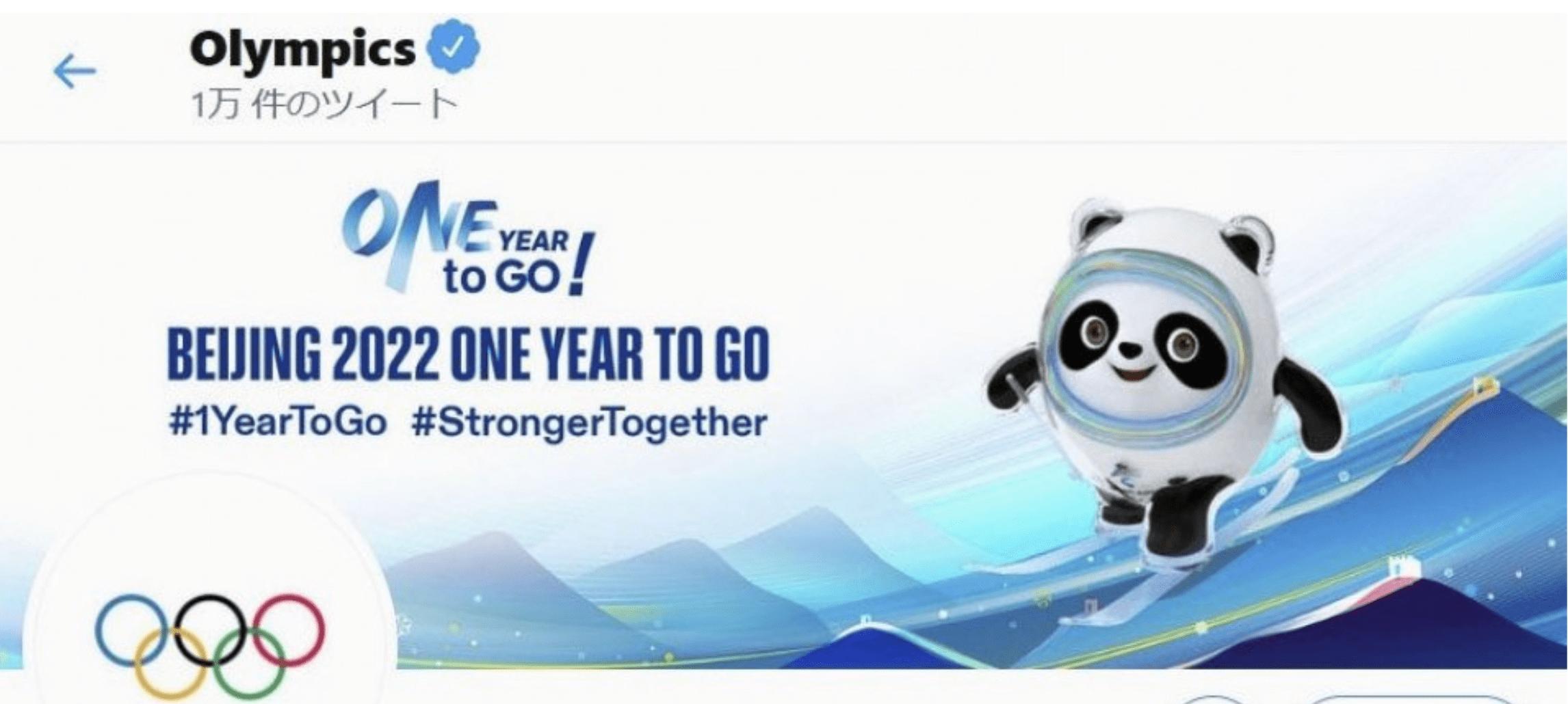 """东京奥运""""取消""""?国际奥委会推特背景图改成北京冬奥会惹争议"""