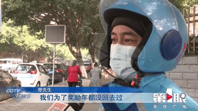 91岁华裔老人在加州被恶意推倒 吴彦祖再悬赏缉凶