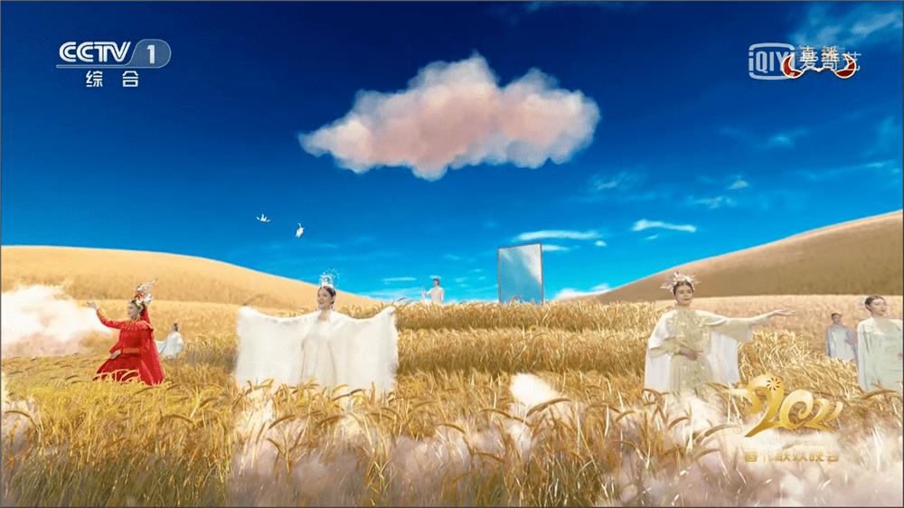 刘德华、周杰伦到底来没来春晚?起底2021央视春晚黑科技的照片 - 5