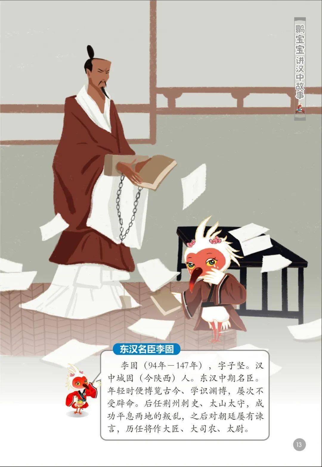 """""""汉风大年""""天汉长街""""云上新年"""":初二篇  第8张"""