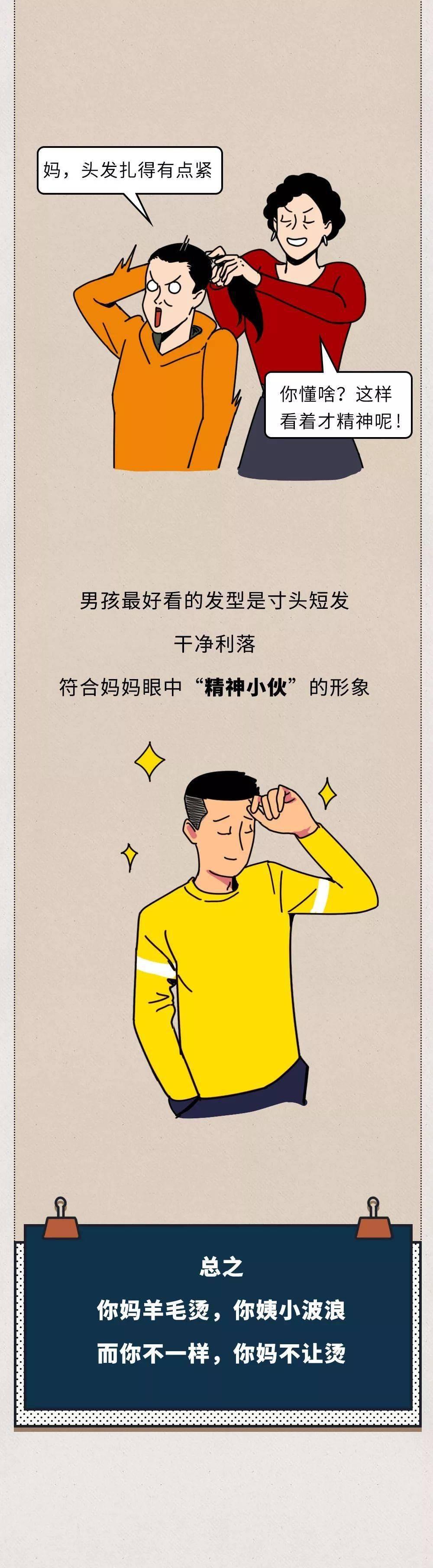 Av男人的天堂在线观看第二区_天干夜天天夜天干天_台湾自拍偷区亚洲综合