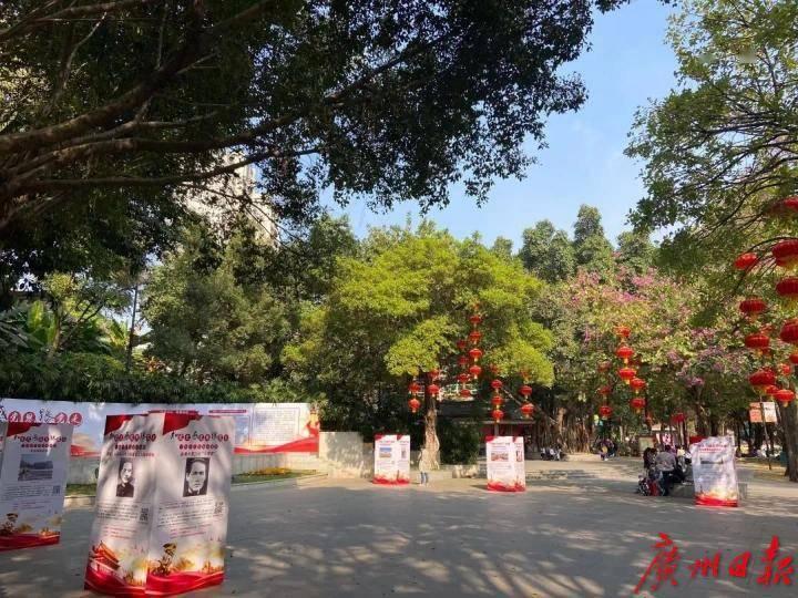 """""""100个广东党史故事""""主题展春节在越秀公园亮相"""