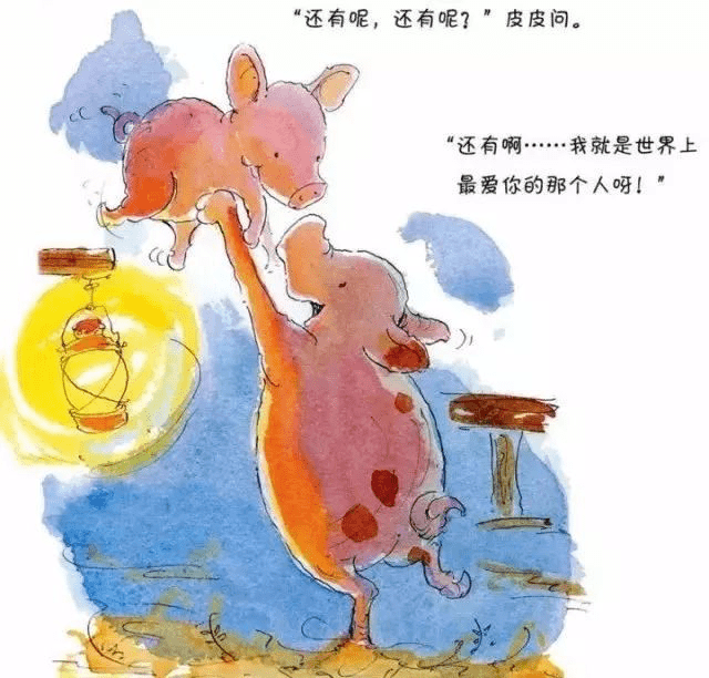 金宝晚安故事丨《皮皮猪和爸爸》最爱是亲人  第26张