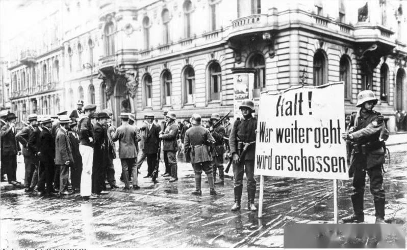 德意志帝国灭亡后(3)妖王的到来