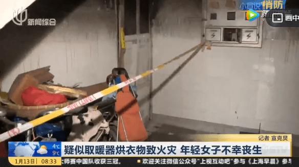 """【春节特辑】""""三清三关"""",预防家庭火灾,这些消防知识很重要"""