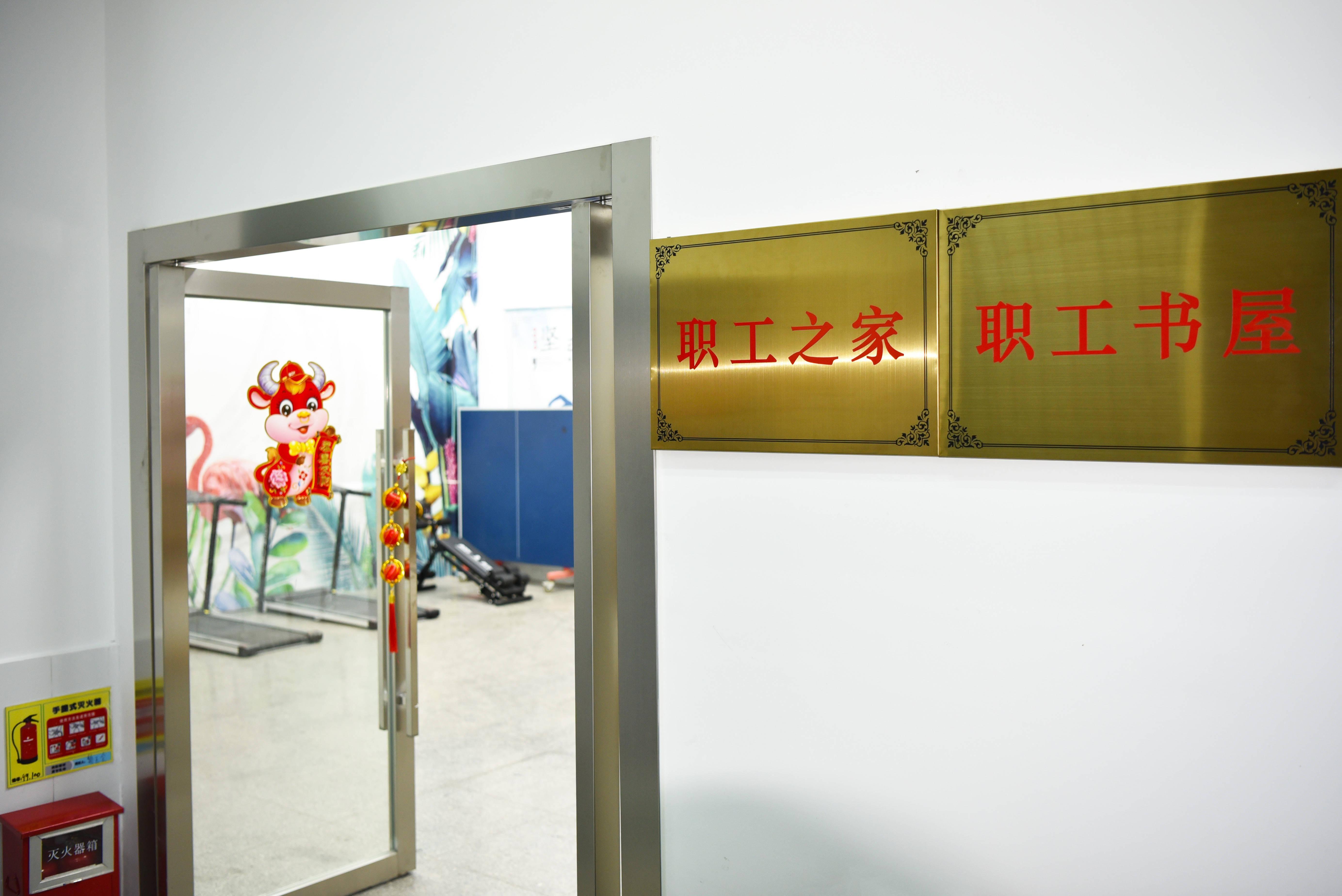 """春节起,这群汽修员在广州有新""""家"""""""