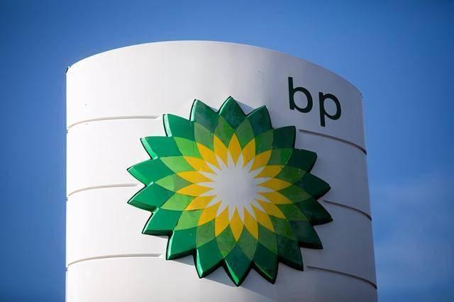 英国石油为减排放大招:史上首次全员发放股票奖励