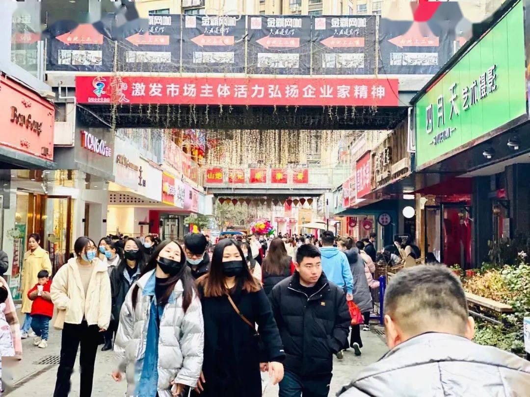 巢湖市2021年春节假日文化和旅游市场综述