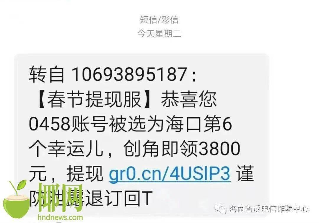 """保亭通报""""2·15""""沉船事件:5名当地村民遇难丨海上夜闻·视听汇"""