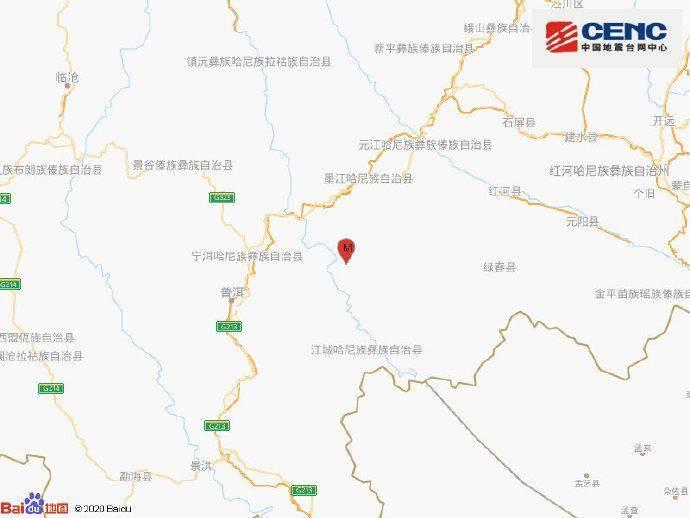 云南普洱市墨江县发生3.3级地震 震源深度8千米