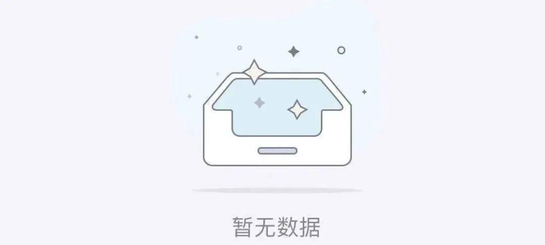实探深圳楼市丨中介经营被打乱:原以为有不少生意,新政后还是给自己放假  第2张