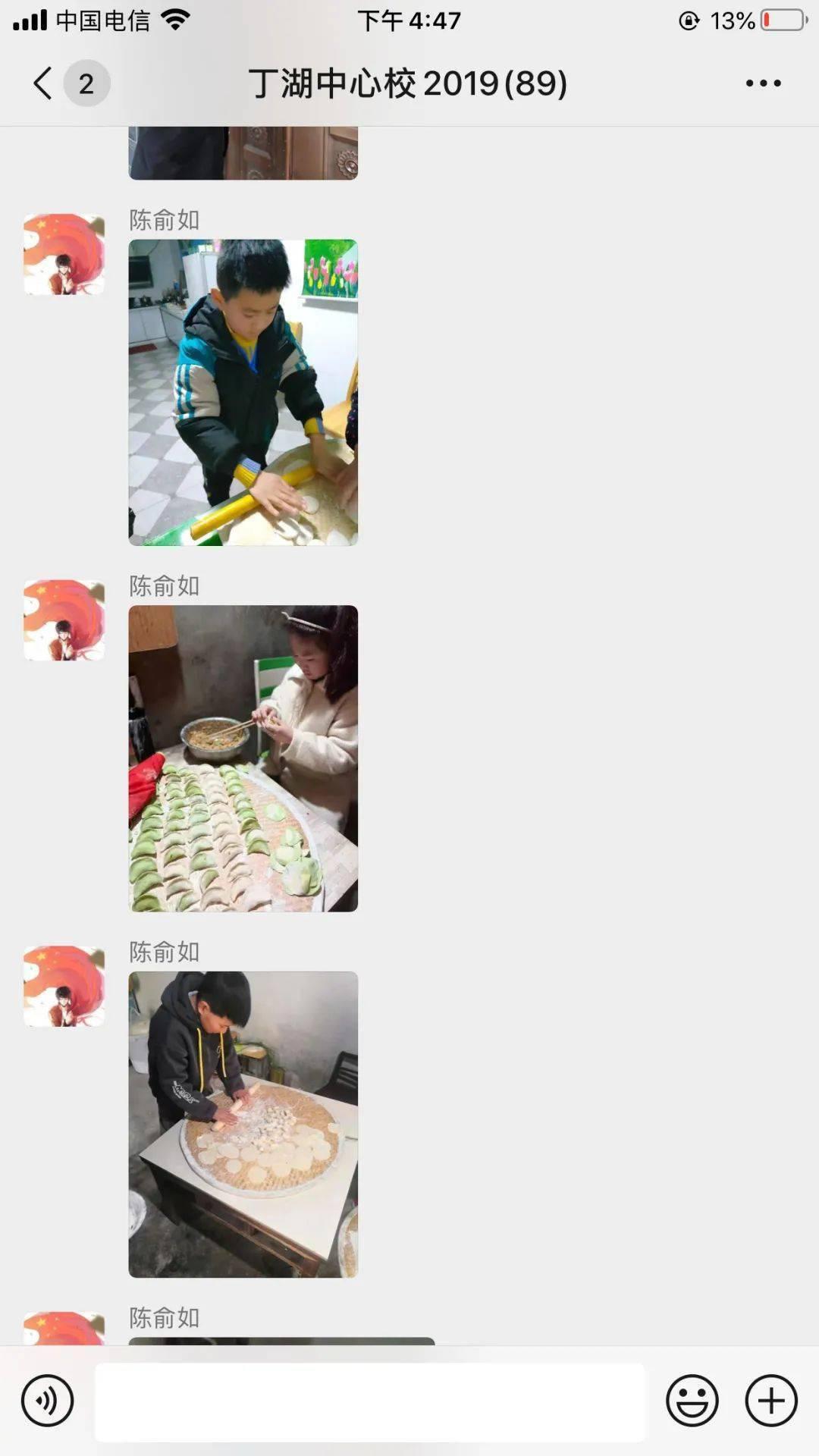 """丁湖中心校积极开展""""我们的节日——春节""""文化活动  第26张"""