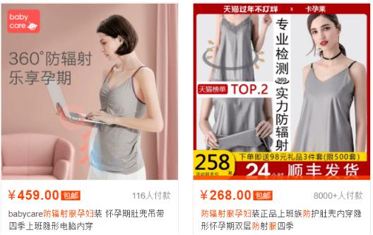 天顺app-首页【1.1.7】  第12张