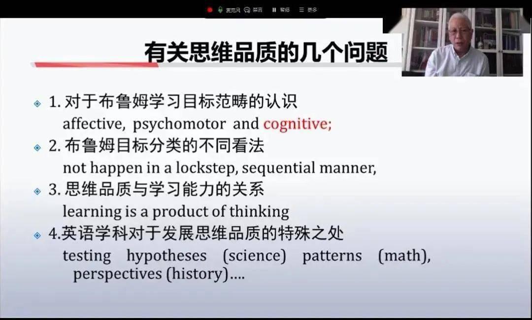 大咖啡讲座|龚雅芙:思维可视化在英语教学中的应用