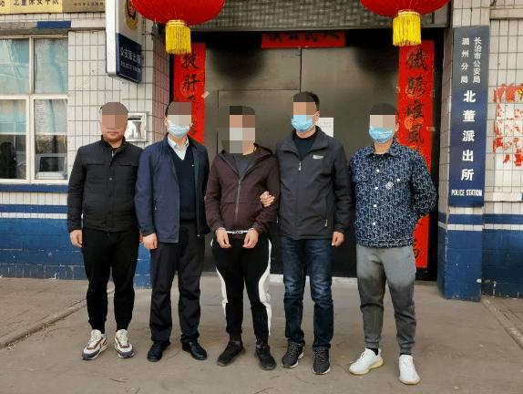 一男子在云南偷越国境被抓,民警跨越五千多公里将其带回长治!  第2张