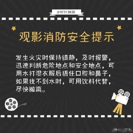 一电影院发生事故63人送医!多名家长抱着孩子飞奔!刚刚,官方发布通报  第9张