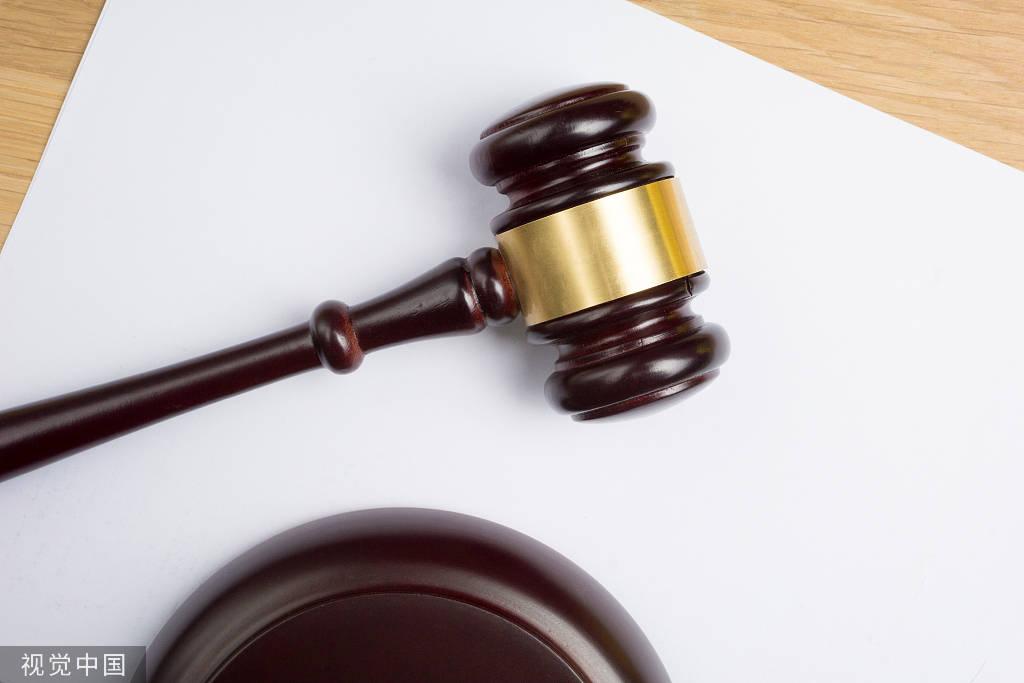承诺最低收益、公开宣传产品业绩...中基协开年给八家私募开了罚单