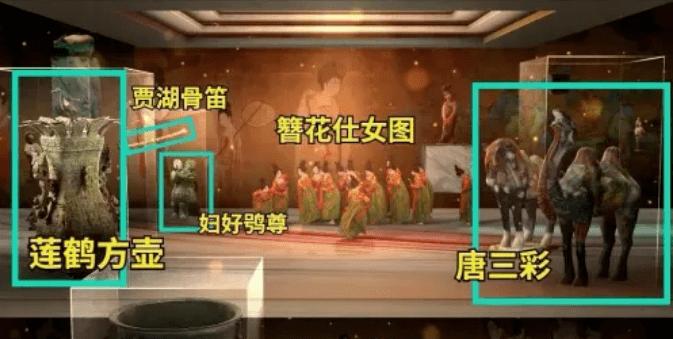 """《唐宫夜宴》火爆出圈:国宝深夜变戏精 """"考古盲盒""""成爆款"""