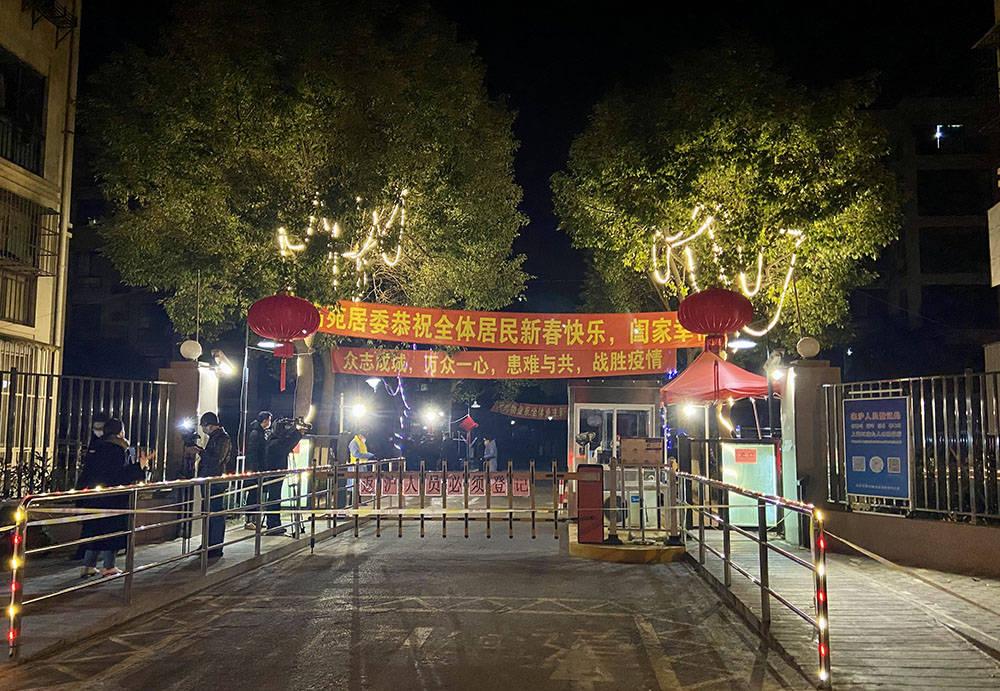 2月19日零点,上海浦东新高苑一期小区迎来解封时刻