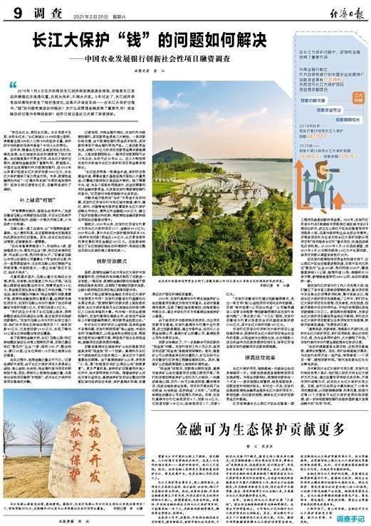 长江流域的经济总量_长江流域图