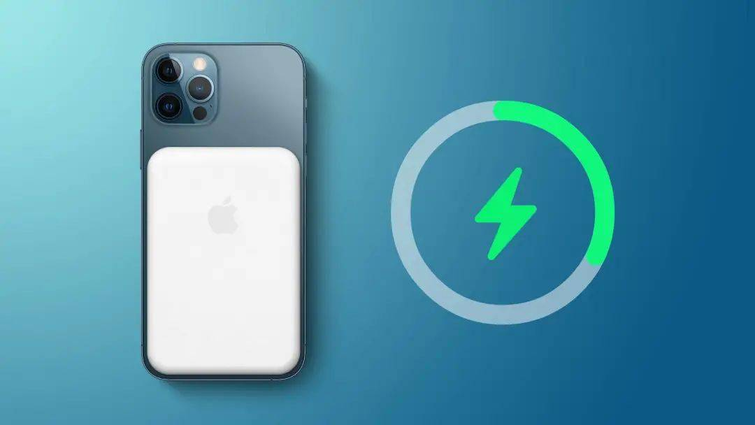 苹果正开发 MagSafe 充电宝 / 小米回应将造车 / 中兴宣布将全球首发屏下 3D 结构光技术