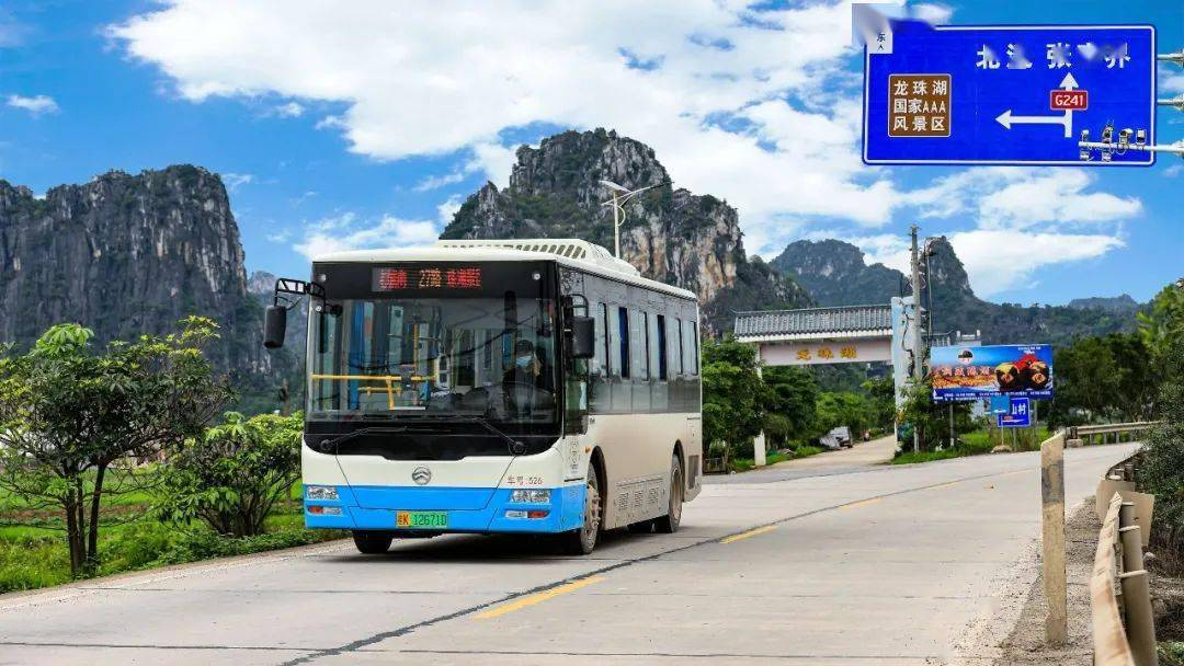 出行丨以后从玉林城区去这6个乡镇都可乘公交出行了~