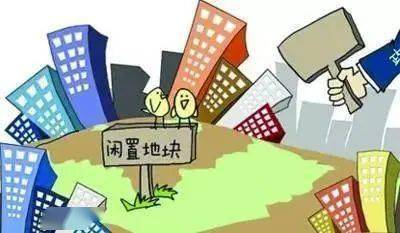 农村集体产权制度改革 省委农村工作会议透露两个重要信号