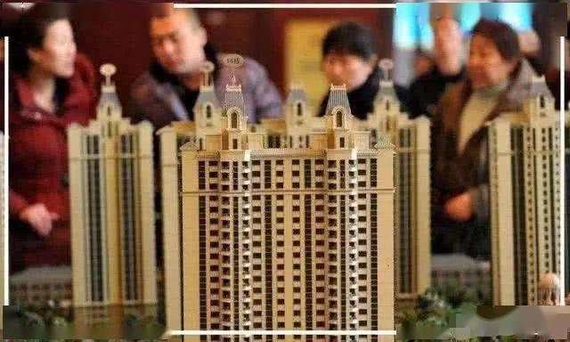 """楼市迎来""""好消息""""!""""一城一策""""楼市能否回到5年前?"""