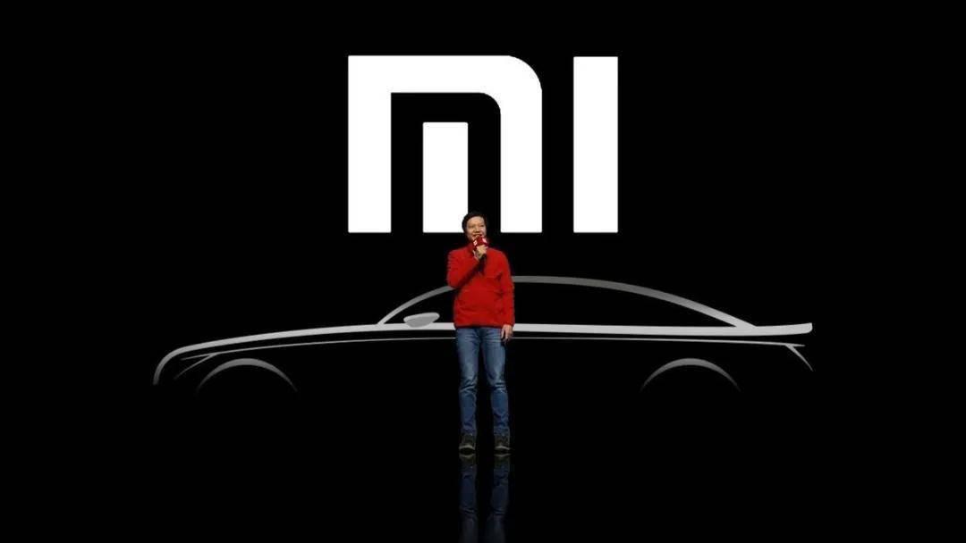 小米和苹果在做两种汽车制造业务