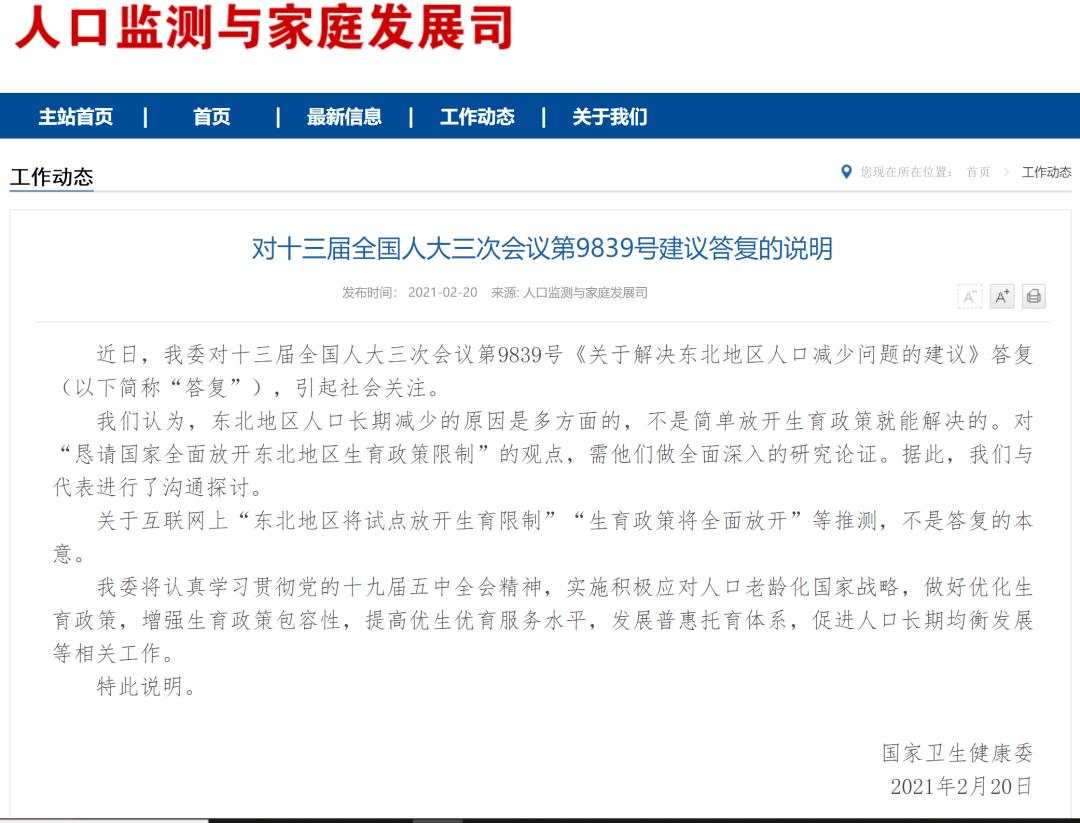 天顺娱乐app-首页【1.1.5】